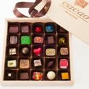 www.cacao.com.au