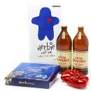 Valentines Day Gift Ideas for Him from Simply Gifts
