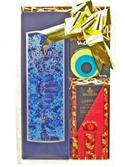 Vsop French Brandy Gift Hamper from: AU$79.00