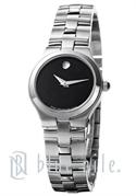 Movado Juro Women`s Watch  from: USD$553.00