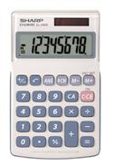 Sharp El-240sb Basic Dual-powered Large Display Calculator  from: US5.95