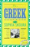 Greek Cookbook  from: AU$34.95
