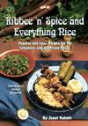 Kibbee `n` Spice And Everything Rice  from: AU$30.95