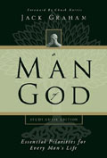 """man Of God""  from: USD$15.99"