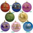 Personalised Christmas Balls from: AU$14.95