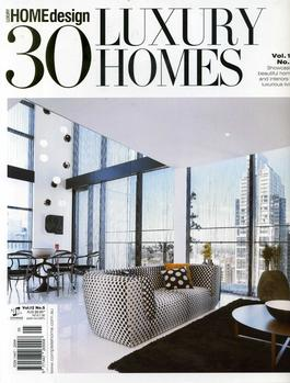 Home And Garden - Home Magazine subscriptions - Want to subscribe to ...