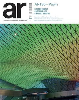 ar architectural review australia magazine from au6900 - Architectural Design Magazines