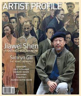Artist Profile Magazine   from AU$59.00