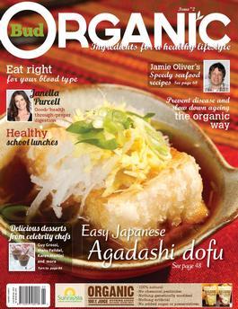Bud Organic Magazine   from AU$29.00