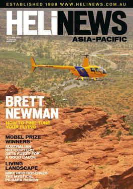 Heli News Magazine   from AU$60.00