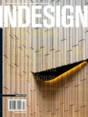 Indesign Magazine   from: AU 60.00