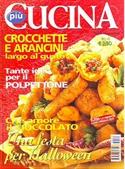 Piu Cucina (italia) Magazine   from: AU 66.00