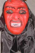 Mask - Full Face Red Devil With Small Horns And Hood  from: AU5.95