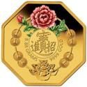 Octagonal Good Fortune Gold Coins from: AU$808.00