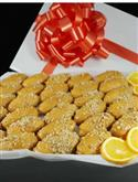 Cookie Collection  from: AU117.65
