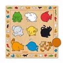 Colours Educational Puzzle from: AU$33.95