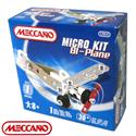 Meccano Micro Kit B1-plane  from: AU$8.90